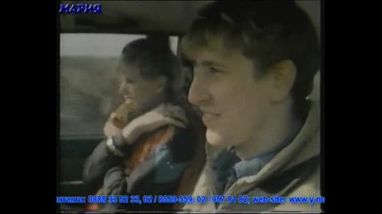 Филм от 80-те в помощ на обучаващите се за водачи на Мпс - I I част
