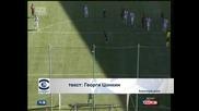 """""""Интер"""" загуби Нагамото до края на сезона"""