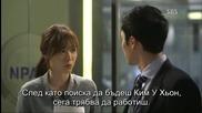 Бг субс! Ghost / Фантом (2012) Епизод 3 Част 1/3