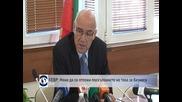КЕВР: Няма да се отложи поскъпването на тока за бизнеса