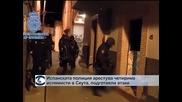 Испанската полиция арестува четирима джихадисти в Сеута
