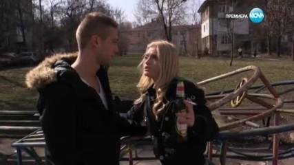 София - Ден и Нощ - Епизод 337 - Част 1