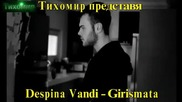_bg_ Деспина Ванди - Преобръща Despina Vandi - Girismata 2012