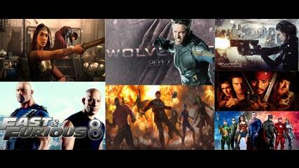 10 филма, които очакваме с нетърпение през 2017г.
