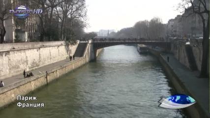 Париж Ивана - Стриптийз