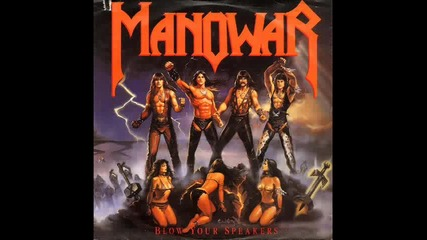 Manowar - Father - Bulgarian Version