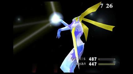 Vatim представя - Final Fantasy Viii - Епизод 1