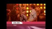 Чък / Chuck Реклама - Нова Телевизия Бг Аудио