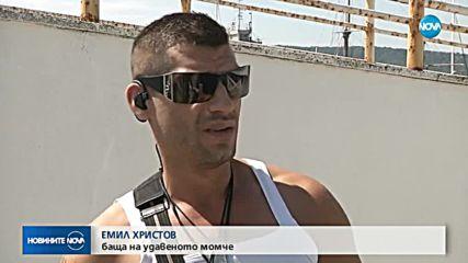 Намериха тялото на второто момче, завлечено от вълна в морето край Варна