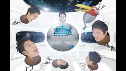 китайска реклама на chocoball 2