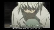 Death Note 37 Bg Subs Високо Качество