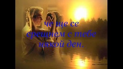 Искам да забравя!!!