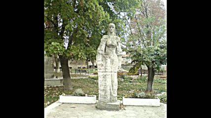 Болата § Българево