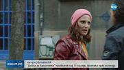 """""""Дъвка за балончета"""" привлече над 11 000 зрители през уикенда"""