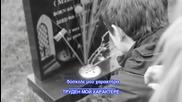 Vasilis Karras - Duskole mou xaraktira (превод)