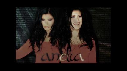 на Анелия - Обичам те / aneliq - obi4am te + линк за изтегляне на песента