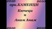 ork.kamenci - Kitara i Cigulka Kuchek 2010 Vbox7