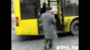 Дядо С Пушка Окопира Автобусна Спирка В Русия