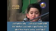 Iranian Child - Remembrance of Fatimat Al - Zahraa