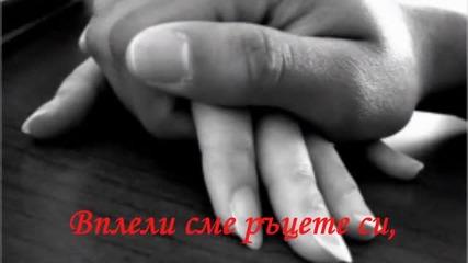 П Р Е В О Д ! Rednex - Hold me for a while ! Прегърни ме за М А Л К О ,знам че това няма да продължи