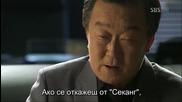 Бг субс! Ghost / Фантом (2012) Епизод 10 Част 2/3
