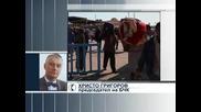 БЧК се включи с финансова помощ за бежанците в Северна Африка