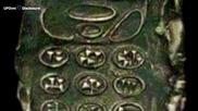 """Археолози откриха """"мобилен телефон"""" на повече от 800 години"""