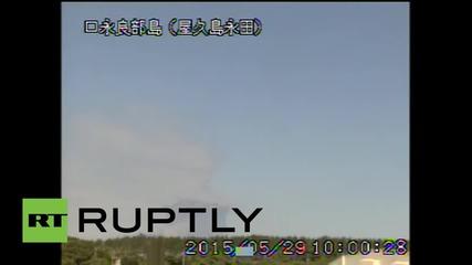 Japan: See Mount Shindake volcano explode into life