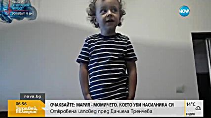 Малък патриот: 2-годишно дете пее химна на България