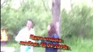 На пикник с приятели 25.04.15г. Елхово
