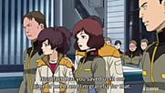 Mobile Suit Gundam Unicorn Re 0096 - 16