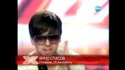 Нежният Янчо Хич не му Пука :d Х-фактор (15.09.2011)