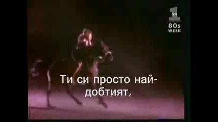Tina Turner - Simply The Best + Бг превод