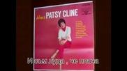 Patsy Cline - Crazy ( превод )