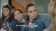 Омъжени и яростни * Evli ve Öfkeli 5.еп. 1.трейлър
