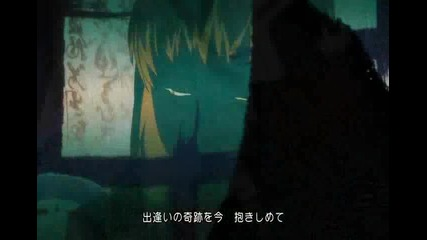 Samurai 7 Opening