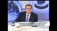 Красимир Попов: Прогнозата е за 9,4% средногодишна безработица през 2011 г.