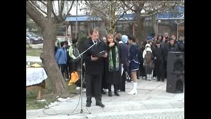 Тържествено отбелязване на празника в Елхово - 3 март