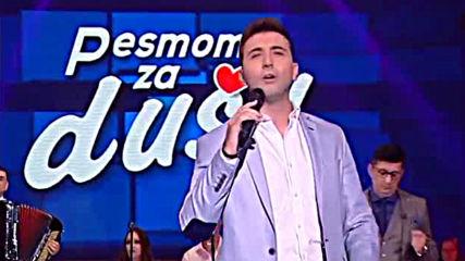 Stefan Petrusic - Ona koju volim