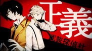 Bungou Stray Dogs - Preview 1