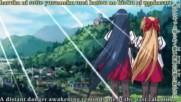 Kannazuki no Miko Episode 4 Jap Audio