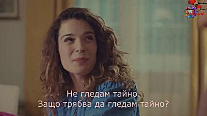 Моята Сладка Лъжа епизод 7 бг. суб.