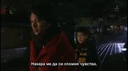 [ Bg Sub ] Hana yori dango Сезон 2 Епизод 5 - 2/2