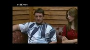 Big Brother Family Truth - 03.04.2010 - Част 6