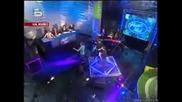 Music Idol 2 - Първите Елиминирани - Мъже