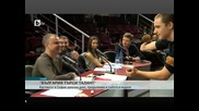 Започна кастингът за таланти в София