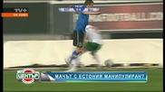 В Естония Мачът с България беше нагласен