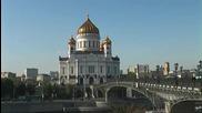 Москва. Храм Христос Спасител