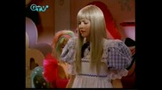 Sabrina,  the Teenage Witch - Събрина,  младата вещица 2 Сезон 4 Епизод - Бг Аудио