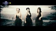 Трио Сопрано ft. Устата - Усещам те, 2015